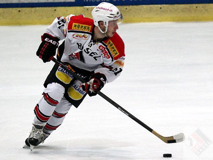 Trikot-Sponsoring Beim EHC Basel In Der Saison 15/16