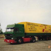 1987-Spanienfahrzeug-DAF-800px